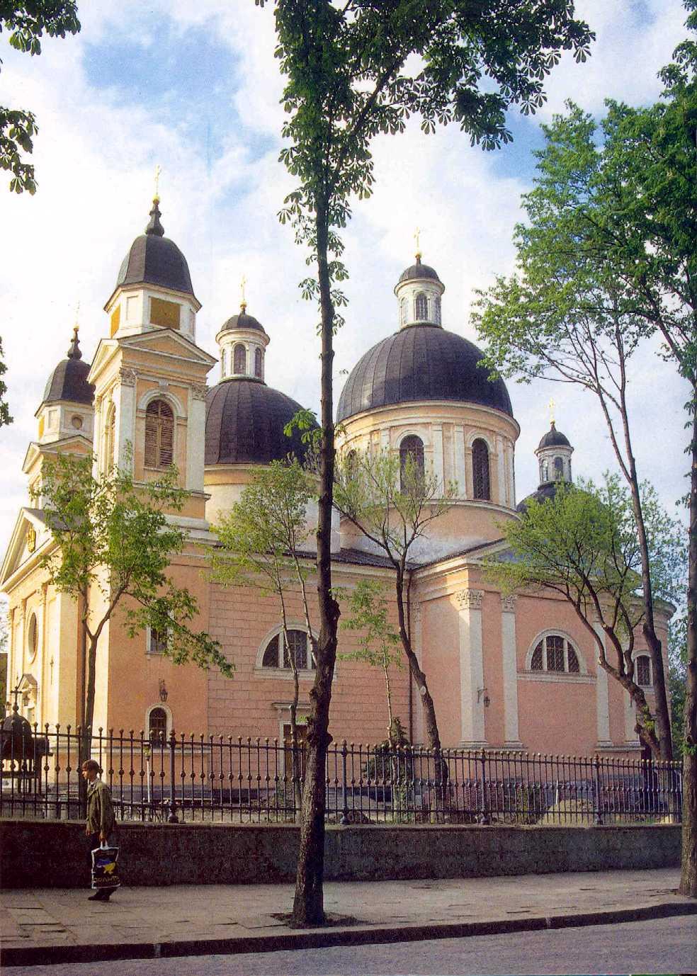 Одноклассники украина город черновцы 16 фотография